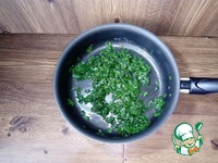 Яично-луковые лепёшки ингредиенты
