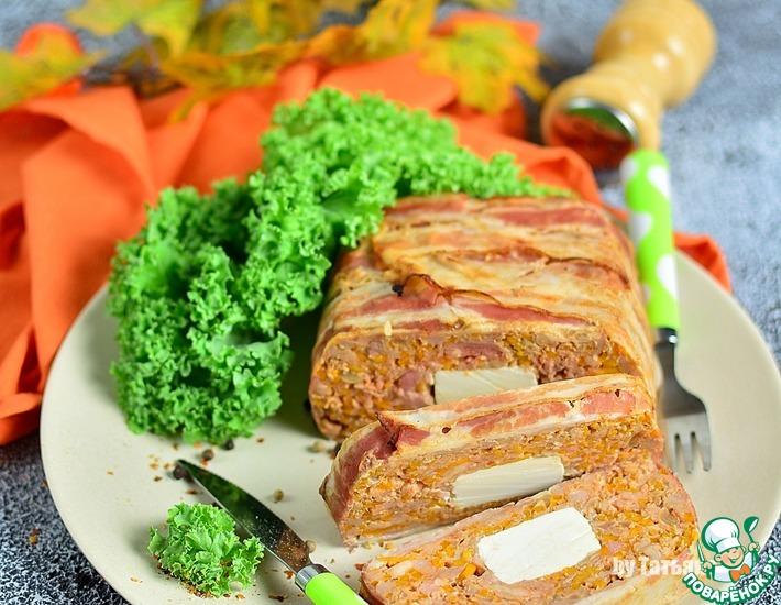 Рецепт: Мясной хлеб с тыквой и брынзой