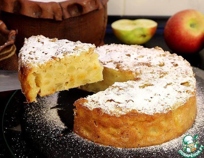 Рецепт: Яблочный пирог Шарлотт