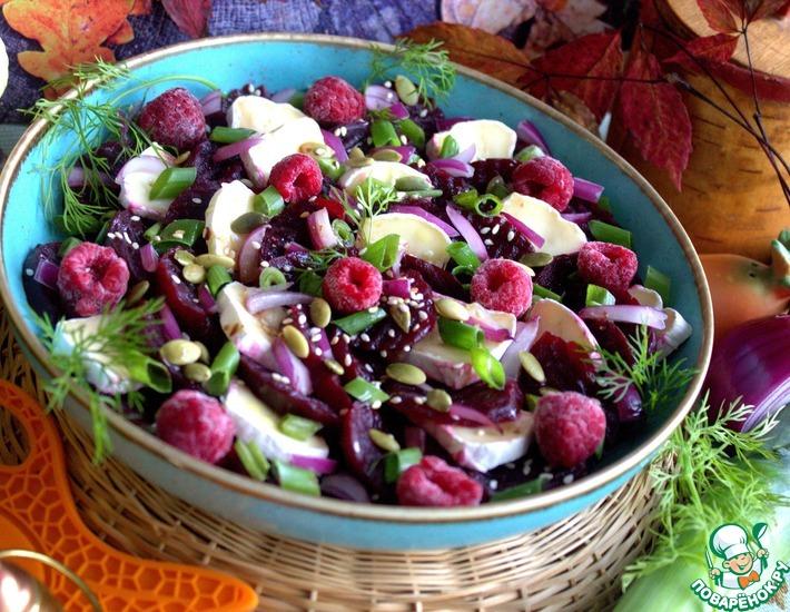 Рецепт: Свекольный салат с малиной