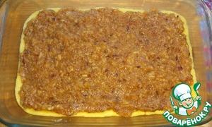 Песочный пирог с яблочной начинкой Яйцо куриное