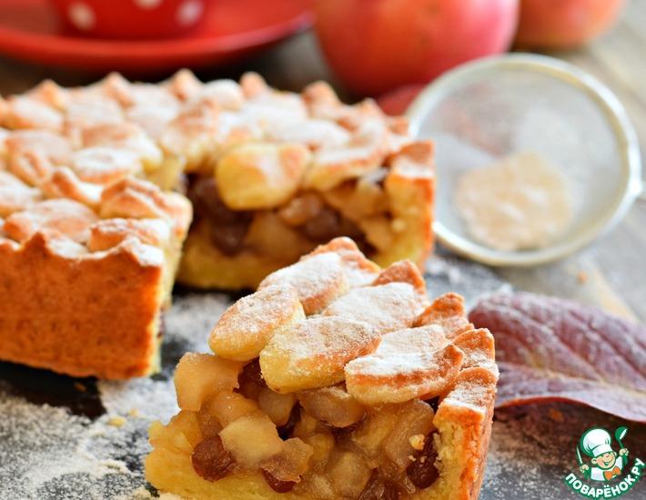 Рецепт: Пирог яблочный на соленом тесте