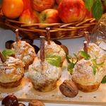 Яблочные слойки с каштанами