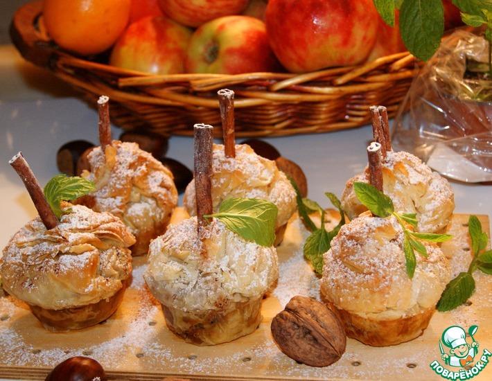 Рецепт: Яблочные слойки с каштанами