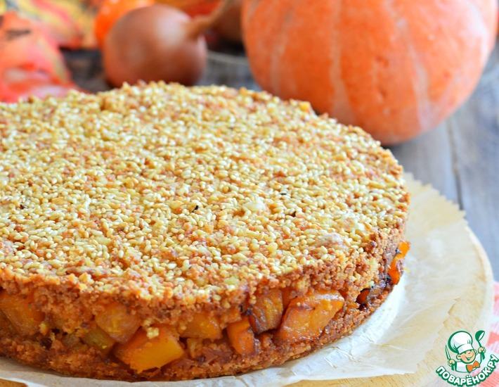 Рецепт: Пирог с тыквой и луком