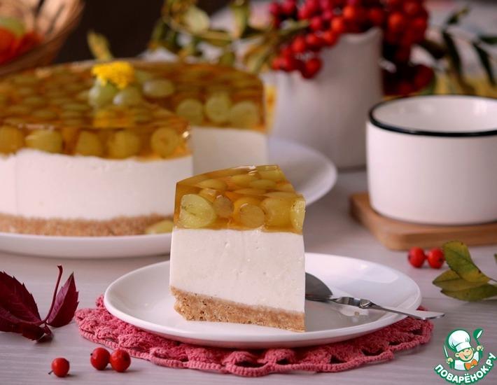 Рецепт: Йогуртовый торт с виноградным желе
