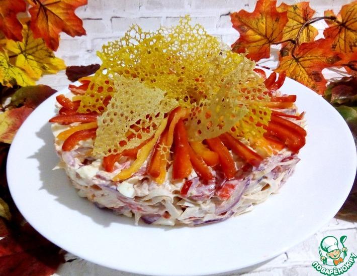 Рецепт: Салат Багряная осень