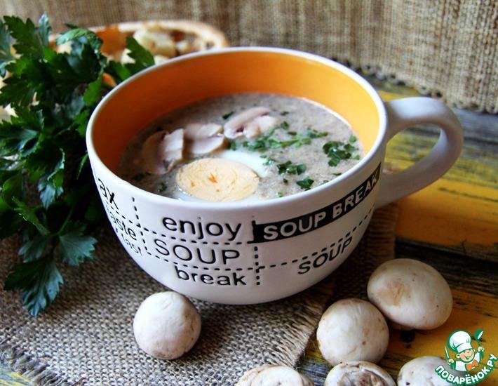 Рецепт: Брюссельский суп с шампиньонами