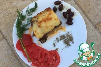 Рецепт: Мусака Из Греции
