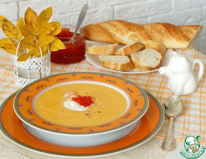 Рецепт: Тыквенный суп с сюрпризом
