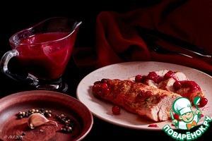Мясо подавать горячим, соус холодным. Вкус очень сбалансированный, мясо нежирное.       Угощайтесь!