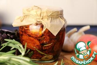 Рецепт: Вяленые томаты
