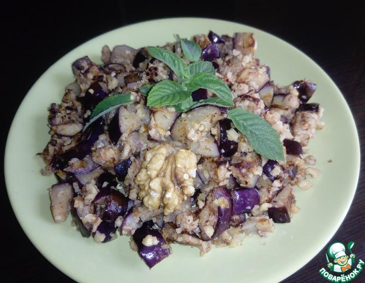 Рецепт: Баклажаны с орехово-чесночным соусом