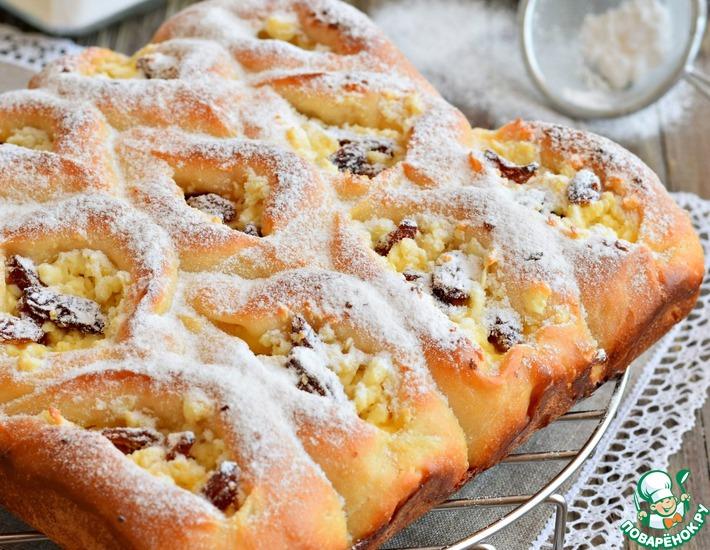 Рецепт: Пирог разборный с творогом и изюмом