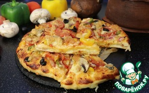 Cold this pizza is delicious, too.  I hope the recipe you like!!!  Great mood!!!