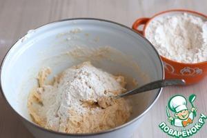 Бездрожжевой яблочный пирог Сахар