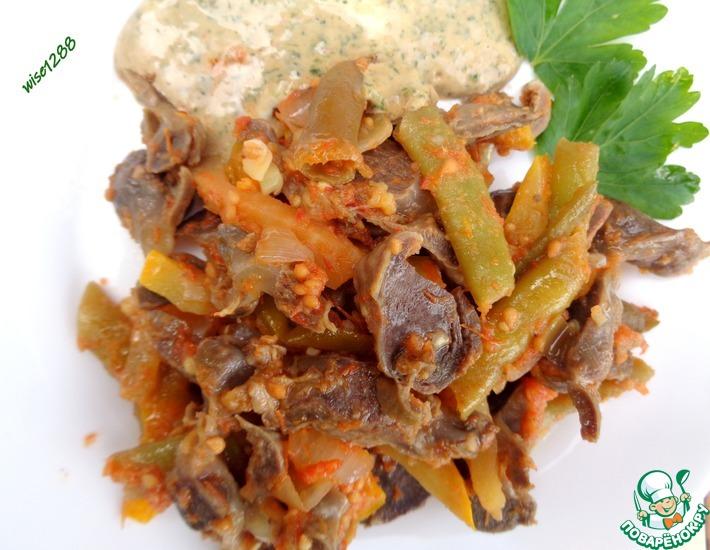 Рецепт: Овощное рагу с куриными желудками