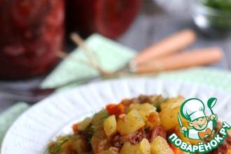 Рецепт: Овощи тушеные с домашней тушенкой