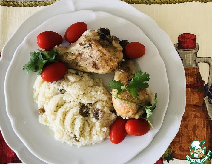 Рецепт: Куриные ножки и нежный кус-кус