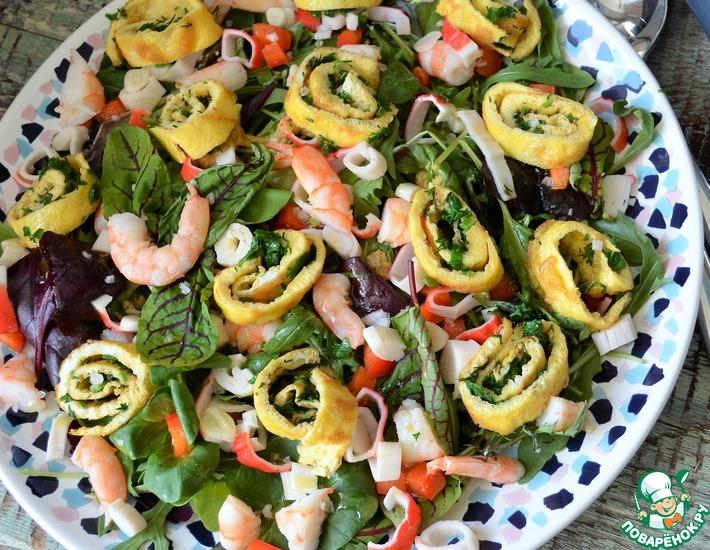 Рецепт: Салат Весенние травы