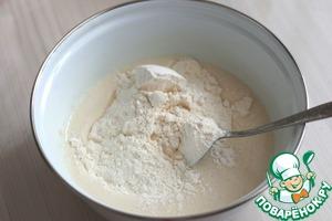 Пирог с семгой на желтках ингредиенты