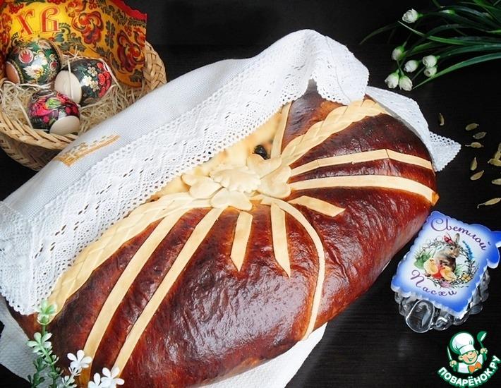 Рецепт: Хлеб Пасхальный сдобный
