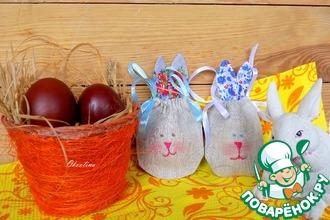 Рецепт: Креативные мешочки с яйцами Подарочные