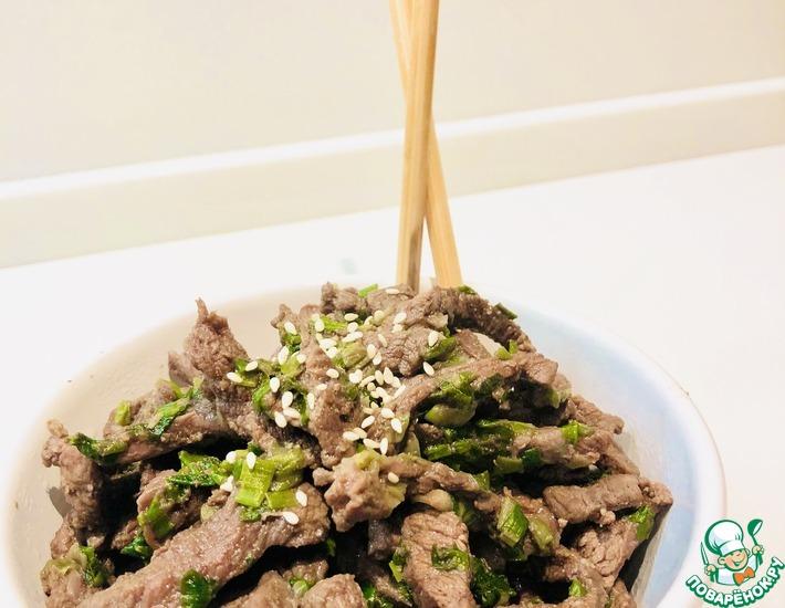Рецепт: Говядина, маринованная в соевом соусе
