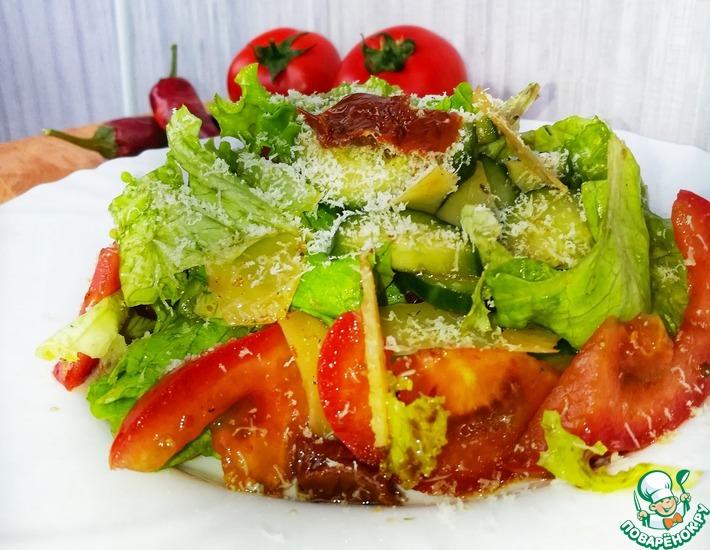 Рецепт: Овощной салат с вялеными томатами