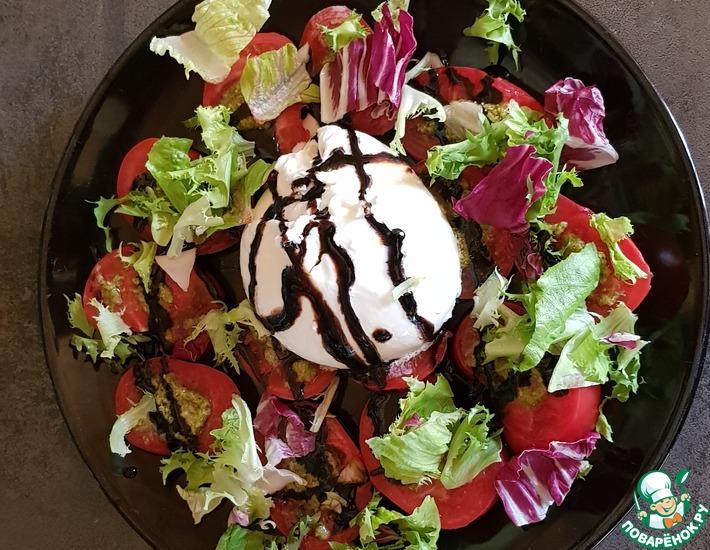 Рецепт: Буррато с помидорами