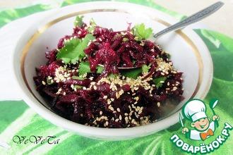 Рецепт: Арабский свекольный салат