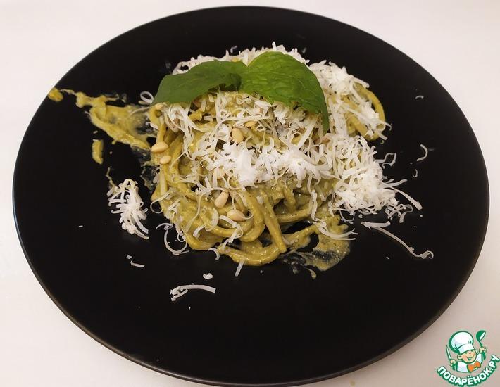Рецепт: Спагетти с пастой из авокадо