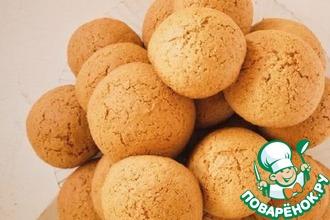 Рецепт: Медовое печенье с корицей