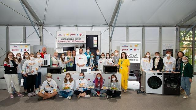 Кулинарный мастер-класс LG в рамках всероссийского молодежного образовательного форума «ТЕРРИТОРИЯ СМЫСЛОВ 2020»