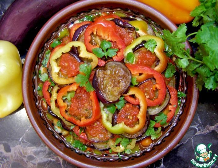 Рецепт: Салат из баклажанов и помидоров