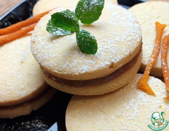 Рецепт: Печенье из песочного теста