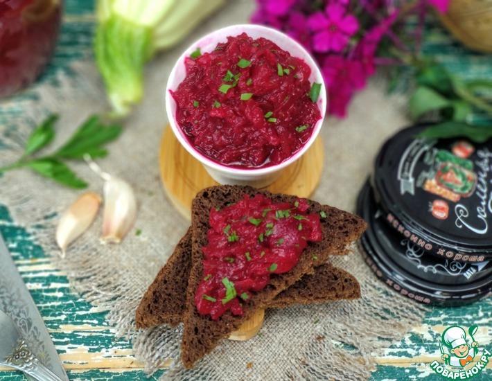 Рецепт: Салат из кабачков и свеклы на зиму