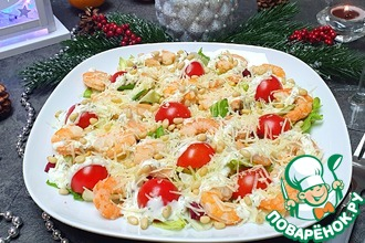 Рецепт: Салат с креветками и необычной заправкой