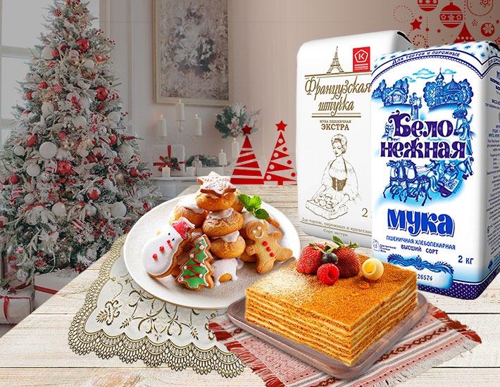 Конкурс рецептов «Испеки себе Новый Год»