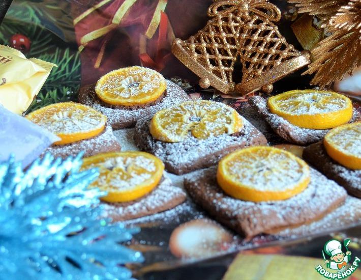 Рецепт: Печенье Новогоднее настроение