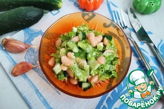 Рецепт: Салат с белой фасолью Сашок