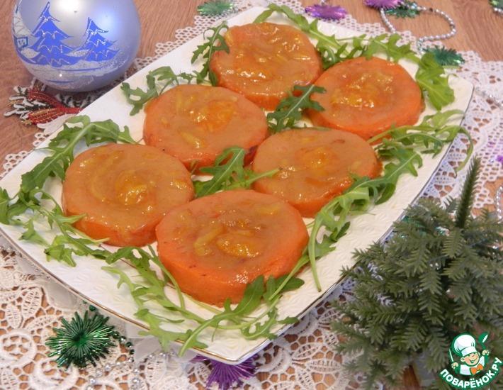 Рецепт: Пикантная закуска из тыквы к мясу