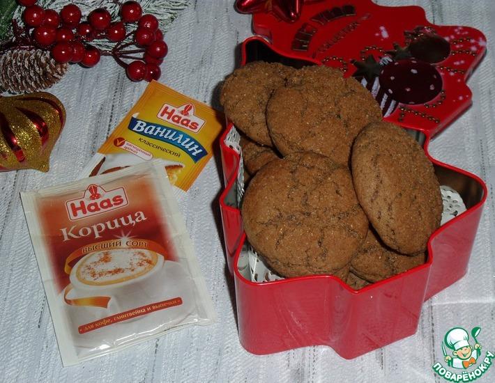 Рецепт: Шоколадное печенье с корицей