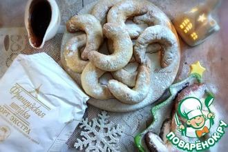 Рецепт: Печенье Миндально-ванильные полумесяцы