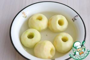 Десерт Райские яблочки Мука пшеничная