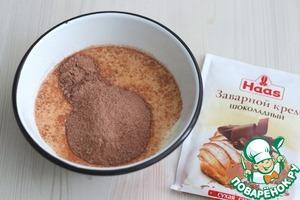 Десерт Райские яблочки Масло сливочное