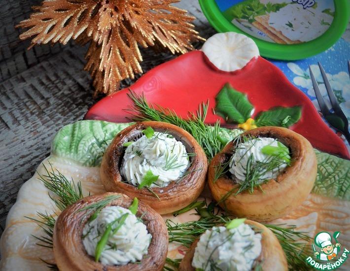 Рецепт: Шампиньоны с творожным сыром и чесноком