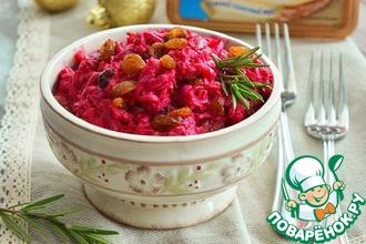 Рецепт: Свекольный салат с изюмом и беконом