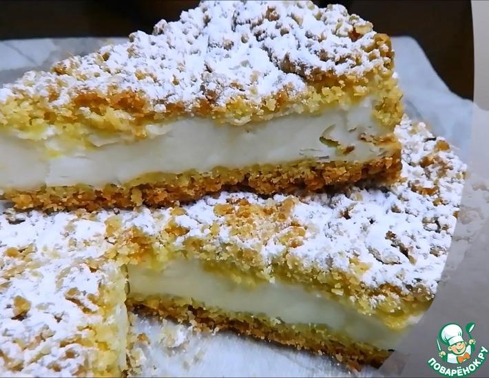 Рецепт: Любимый пирог с йогуртно-сметанной начинкой