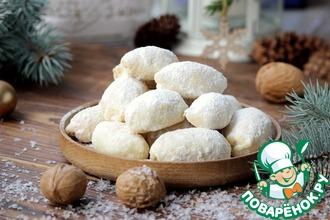 Рецепт: Румынское ореховое печенье